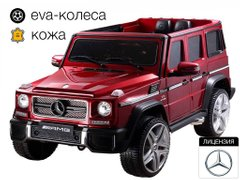Mercedes-Benz G65 AMG premium edition (красный лак)