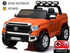 Двухместная Toyota Tundra XL-size orange